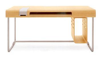 Mesa para ordenador de dise o moderno vu vu vu decoraci n for Diseno mesa ordenador