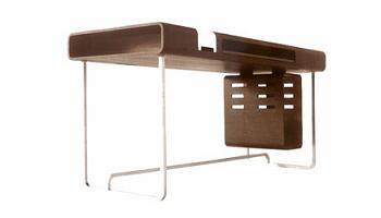 Decoraci n mesa para ordenador de dise o moderno vu vu vu - Mesas para ordenadores ...