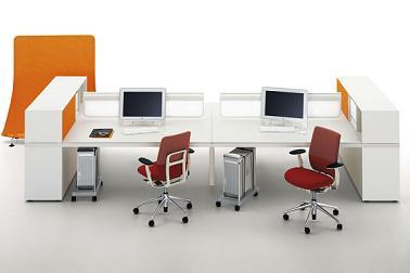 Mesas De Oficina De La Firma Vitra Decoraci N